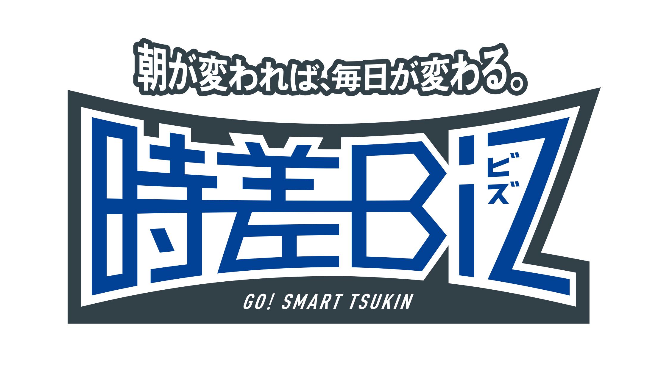jisabiz_logo_03