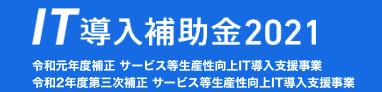 スクリーンショット 2021-04-08 12.12.58